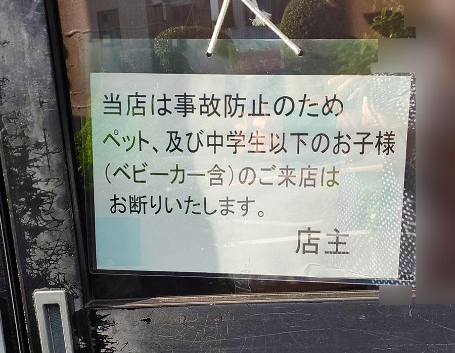 [白河そば]小あいがけ(360円)[牛込柳町]