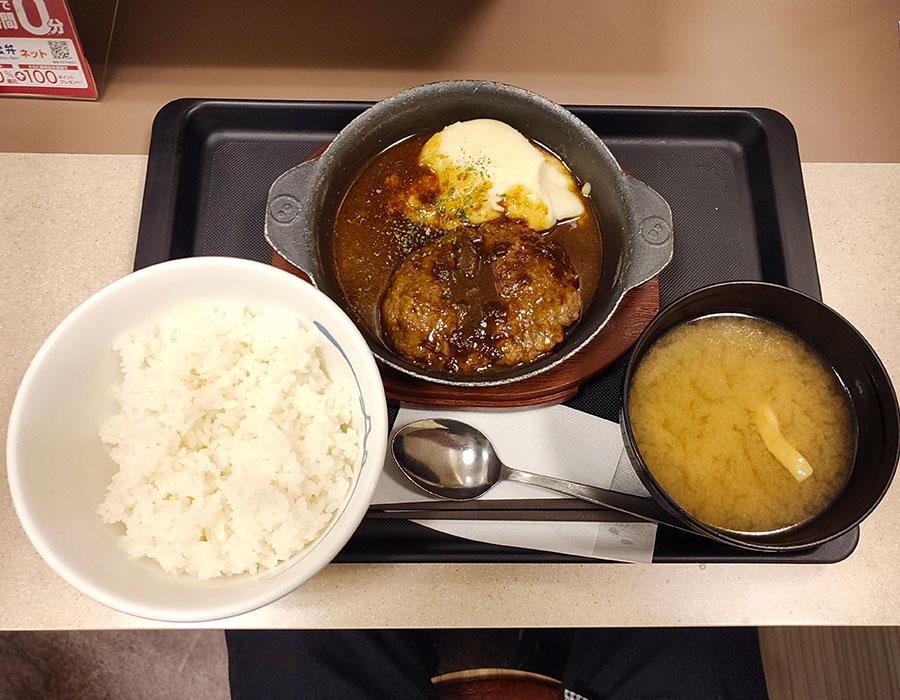 [松屋]黒毛和牛100%ハンバーグライスセット(890円)