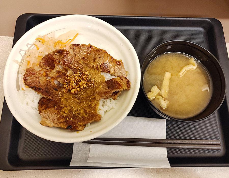 [松屋]ポークステーキ丼[香味醤油](630円)