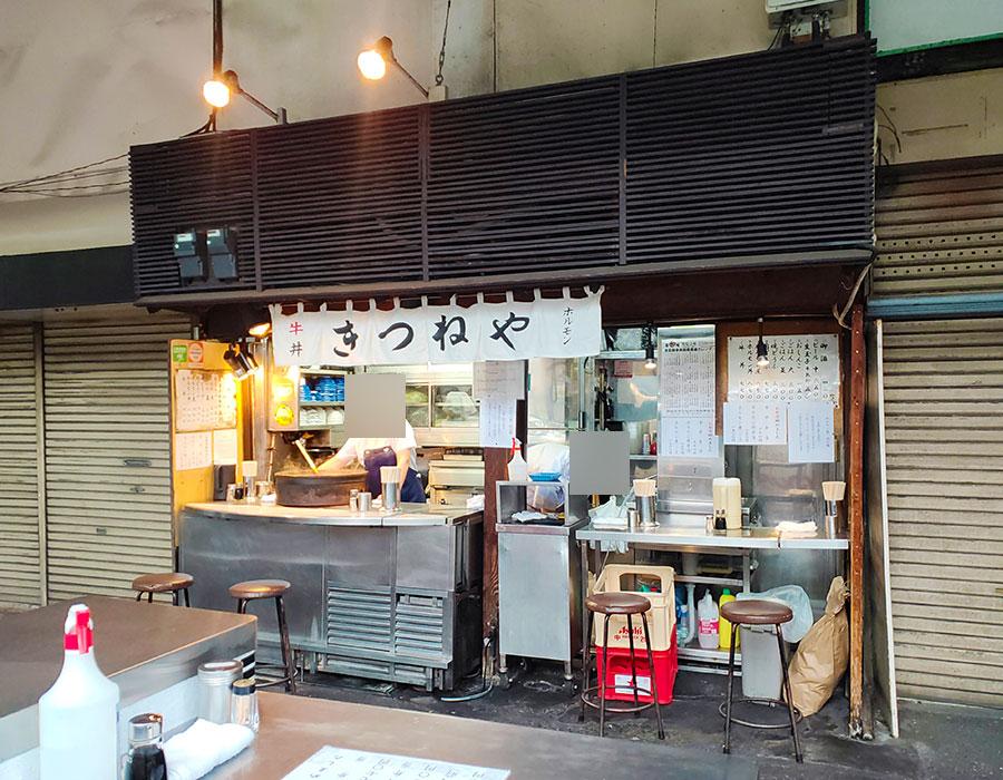 [きつねや]牛丼+生玉子(820円)[築地市場]