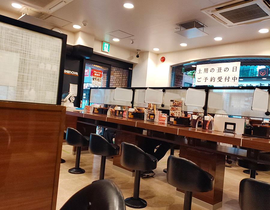 [吉野家]ハムエッグ牛小鉢定食(503円)