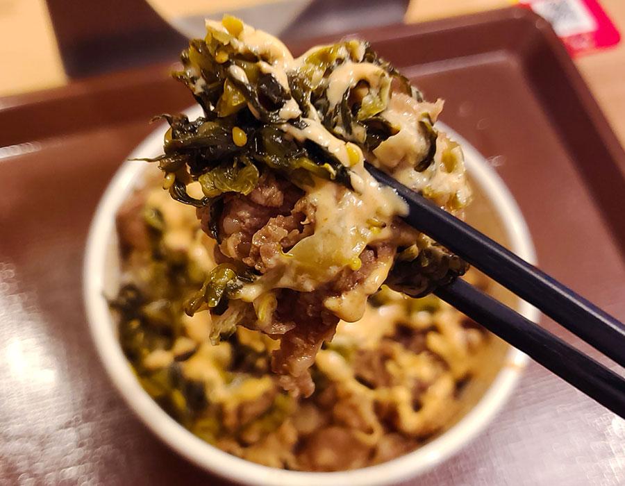 [すき家]高菜明太マヨ牛丼[並](480円)
