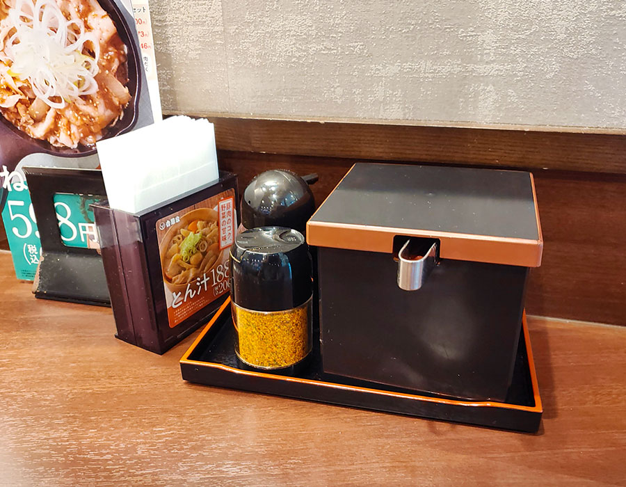 [吉野家]タルタル南蛮から揚げ定食(767円)