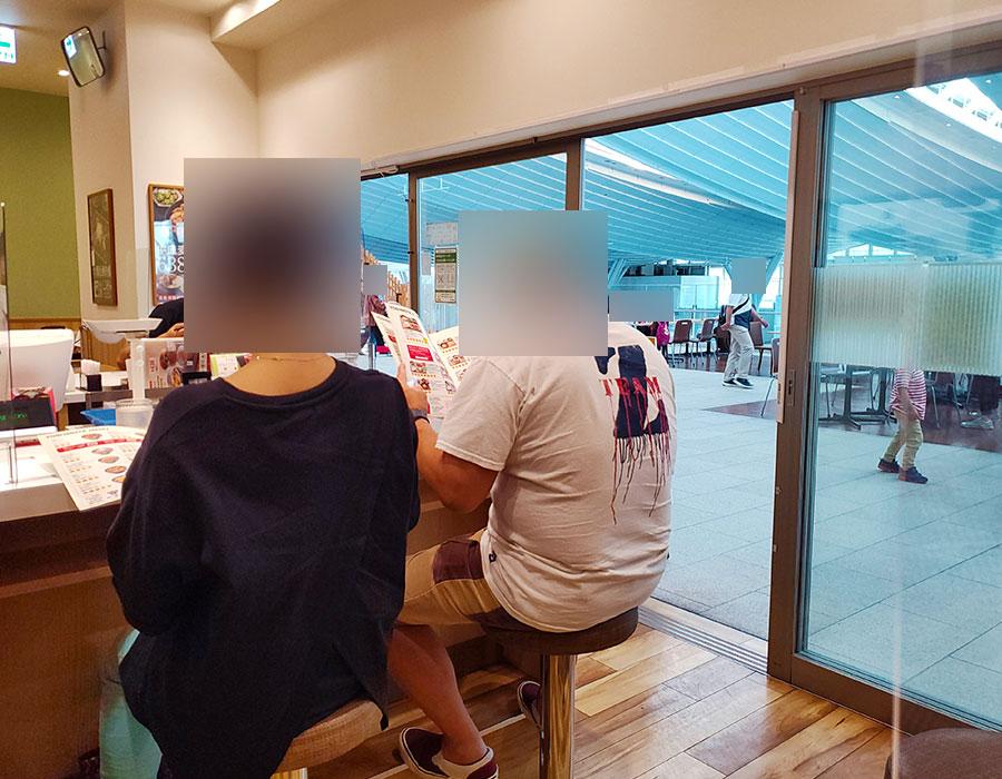 [吉野家]黒毛和牛重(1,527円)[羽田空港]