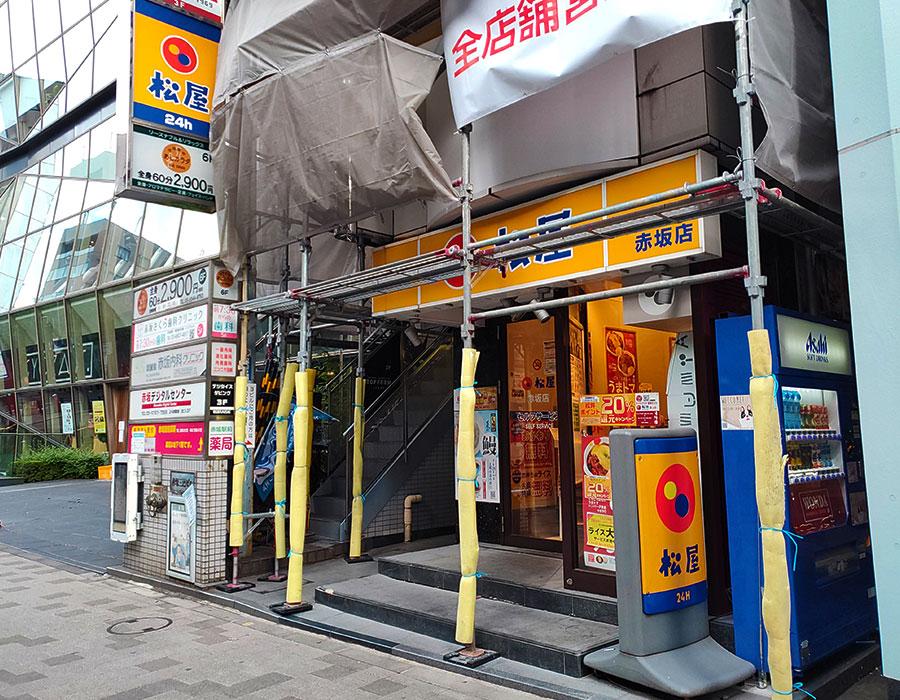 [松屋]厚切り豚生姜焼定食(730円)