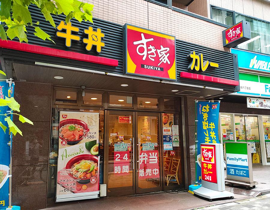 [すき家]デラックスカレー(980円)