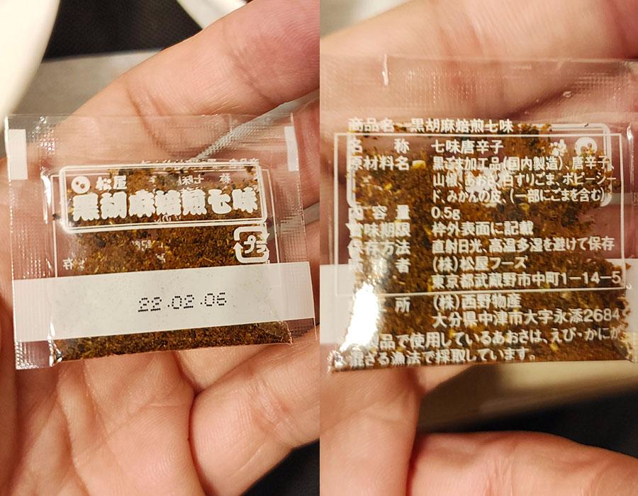 [松屋]創業ビーフカレギュウ(690円)